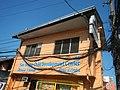 188General San Miguel Road Caloocan City 15.jpg