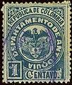 1892 1c Antioquia oval Mi78 Yv75.jpg