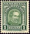 1911 1Bolivar Instruccion Bello YvFP112 MiSt102.jpg