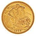 1959 sovereign reverse.jpg