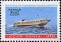 1960 CPA 2479.jpg