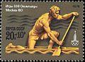 1978. Олимпиада-80. Гребля на каноэ.jpg