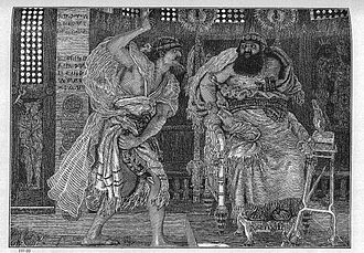 Ehud - Illustration by Ford Madox Brown of Ehud assassinating the Moabite king Eglon