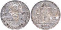 1Rublo1924.PNG