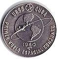 1 песо. Куба. 1980, Первый советско-кубинский космический полёт.jpg