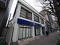 1 Chome Senninchō, Hachiōji-shi, Tōkyō-to 193-0835, Japan - panoramio (15).jpg