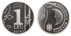 1 LEU COIN NEW.png