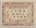 1 Piastre - Banque de l'Indo-Chine, Saigon Branch (1909-1921, Overstamp type 2) 02.png