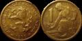 1 koruna CSK (1957-1960).png
