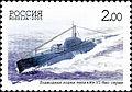 2005. Марка России stamp hi12849222044c965b5c7636f.jpg