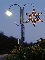 2007-12-17WeinstadtEndersbachStern01.jpg