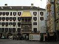 2007 Austria Innsbruck Goldenes Dachl 03.jpg