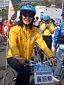 2008TourDeTaiwan Stage1 Chao-hsun Huang.jpg