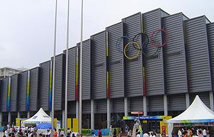 China Agricultural University Gymnasium - Image: 2008 CAU Gymnasium Indoor Arena