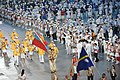 2008 Summer Olympics - Opening Ceremony - Beijing, China 同一个世界 同一个梦想 - U.S. Army World Class Athlete Program - FMWRC (4928357695).jpg