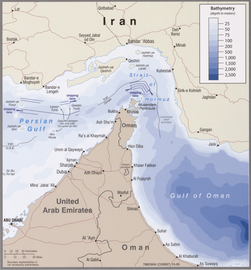 2009 Iran Strait of Hormuz by the CIA.png