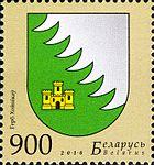 2010. Stamp of Belarus 29-2010-27-08-m.jpg
