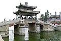 2010 CHINE (4563576783).jpg