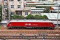 20201027 HXD1D0510 outside Zhengzhou Railway Station.jpg