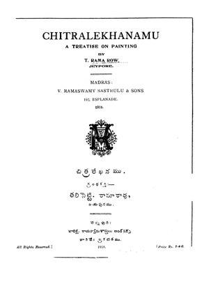 2030020025431 - chitra leikhanamu.pdf