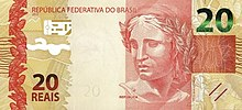 20 Brazil real Second Obverse.jpg