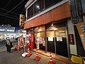 2 Chome Senninchō, Hachiōji-shi, Tōkyō-to 193-0835, Japan - panoramio (18).jpg