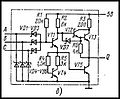 3И-НЕ 74LS(К555).JPG