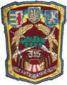 315-й механізований полк.png