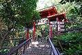 333, Taiwan, 桃園市龜山區龜山里 - panoramio (17).jpg