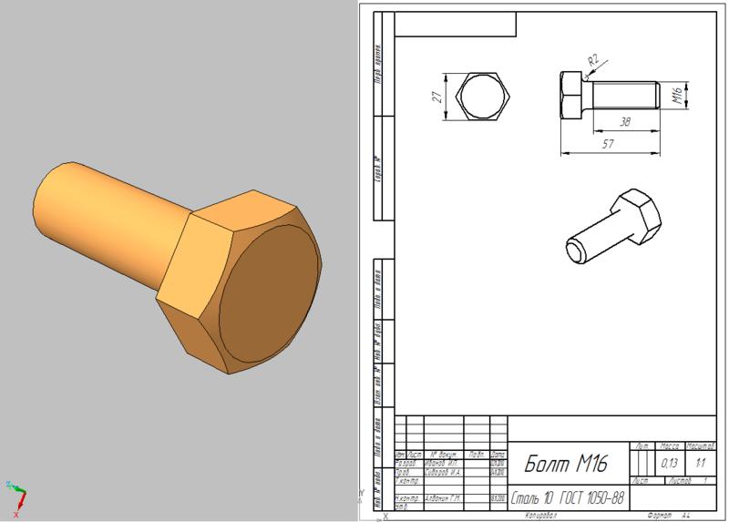 Как 3d модель сделать обычным чертежом