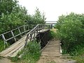 3 bridges over Kislovka - IMG 1321.jpg