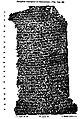 424 CE Gangdhar Inscription, Vaishnavism Shaktism, Visvavarman, Sanskrit.jpg