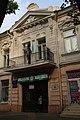 51-101-0597 Odesa Lva Tolstoho SAM 9345.jpg
