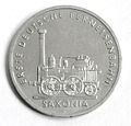 5 Mark DDR 1988 - Saxonia-vs.jpg