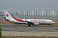 7T-VKC B737-8D6W Air Algerie TLS 06SEP10 (6334567610).jpg