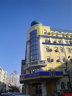 7 Days Inn, Tongjiang Street, Harbin.JPG
