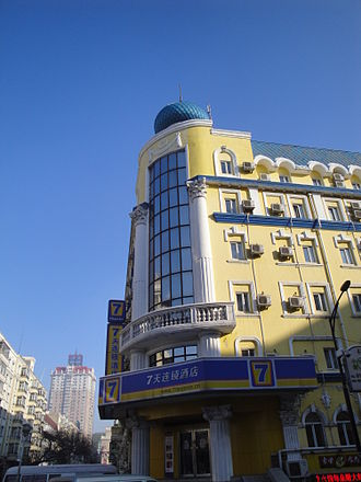 7 Days Inn - A 7 Days Inn at Tongjiang Street, Daoli District, Harbin