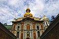 80-382-0286 Kyiv SAM 8094.jpg