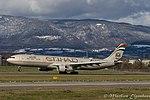 A6-AFE Airbus A330-343 A333 - ETD (23783967294).jpg