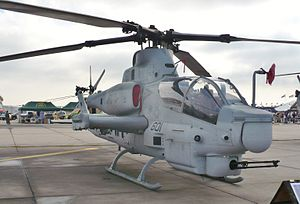 H-1 upgrade program - AH-1Z on the tarmac