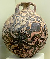 An ancient nearly spherical vase with 2 handles by the top, painted all over with an octopus decoration in black