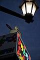 ASAHIPEN Neon sign in Ginza at night.jpg
