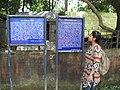 ASI board at Khana Mihirer Dhipi 03.jpg