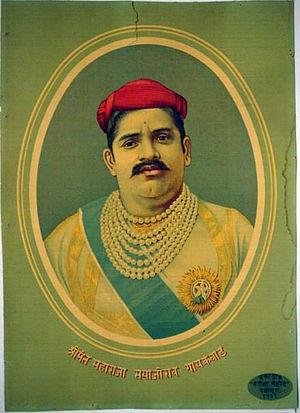 Gaekwad dynasty - A print of Maharaja Sayajirao Gaikwad