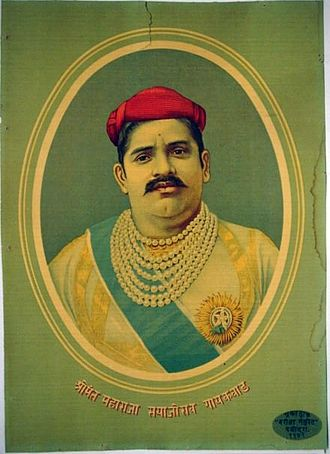 National Academy of Indian Railways - Maharaja Sayaji Rao III of Baroda