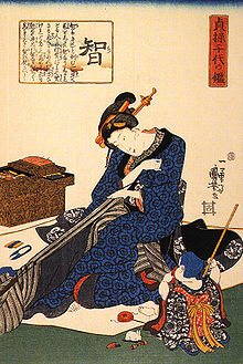 180ca79ca40 Seated woman sewing a kimono