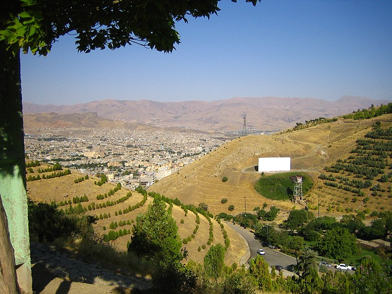 Vé máy bay giá rẻ đi Sanandaj Iran
