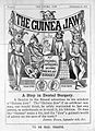 Advertisement for the Guinea Jaw sold by Lloyd and Son, 1871 Wellcome L0015042.jpg