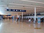 Aeropuerto Ezeiza 3.JPG