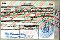 Afghan TouristVisa 2014.jpg